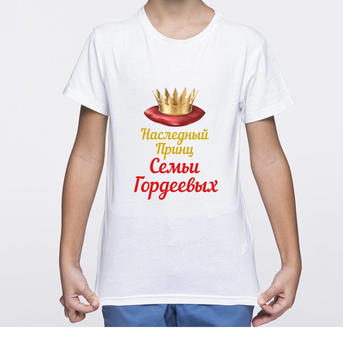 Именная детская футболка