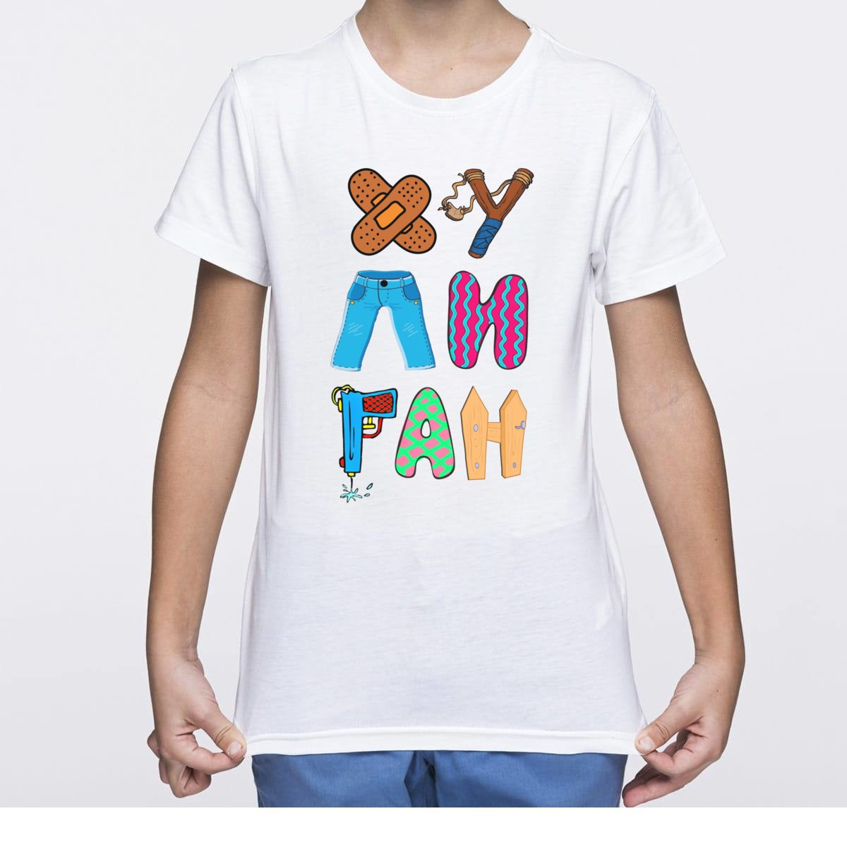 Прикольная детская футболка с принтом