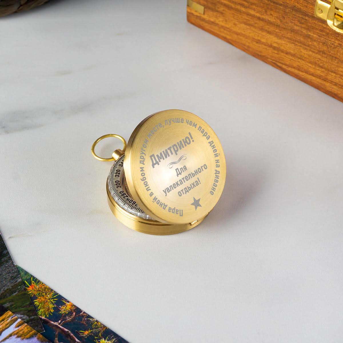 Компас TERRA с гравировкой