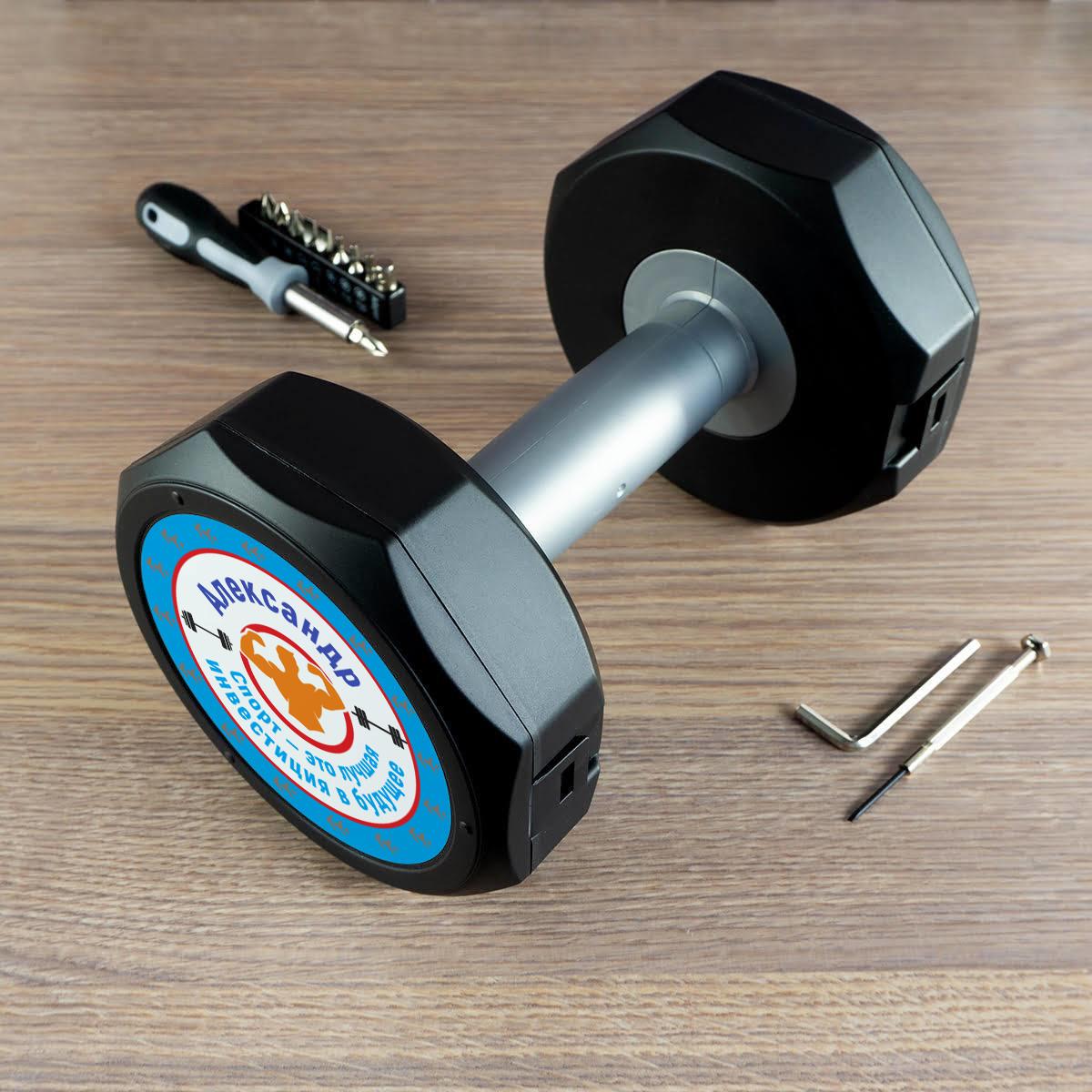 Набор инструментов Fitness именной